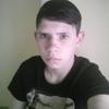 Печа Иванав, 28, г.Тхимпху