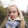 Натали, 22, г.Москва