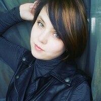 Полина, 26 лет, Рак, Санкт-Петербург