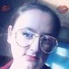 Наталья, 27, г.Черниговка