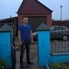 Evgeniy, 32, Ramon
