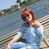 Алсу, 35, г.Альметьевск