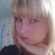 Ксения, 28, г.Минусинск