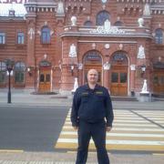 Сергей Иванович Болот 43 Бежецк