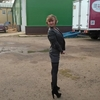 Алиса, 30, г.Тутаев