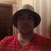Денис, 34, г.Междуреченск