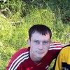 Александр, 36, г.Заволжье
