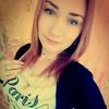 Іванка, 21, г.Шепетовка