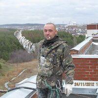 Иван, 40 лет, Скорпион, Первоуральск