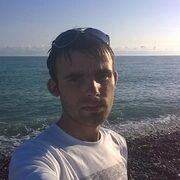 ДК )), 27, г.Коноша