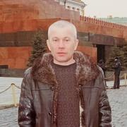 Рудольф 45 лет (Козерог) Казань