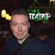 Сергей, 34, г.Яхрома