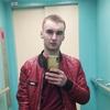 Дмитро, 20, г.Прага