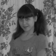 Алена, 25, г.Уржум