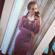 Анастасия, 19, г.Ясный