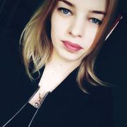 Людмила, 20, г.Братск