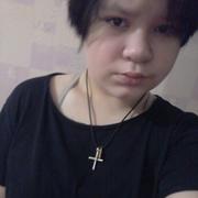 александра, 18, г.Белоярский (Тюменская обл.)