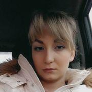 Юлия, 28, г.Архангельск