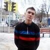 Славянский Человек, 20, г.Таганрог