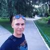 Yuriy, 25, Energodar