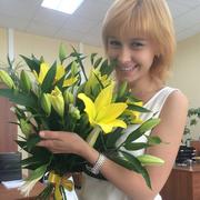 Елена, 29, г.Краснознаменск
