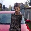Кристина, 24, г.Опалиха