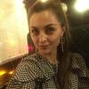Кристина, 27, г.Южно-Сахалинск