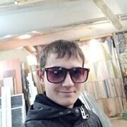 Сергей, 23, г.Асбест