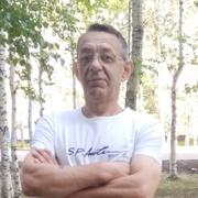 Василий 50 Сургут