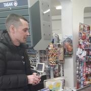 Толик 54 Екатеринбург