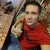 Alexey, 34, г.Канск