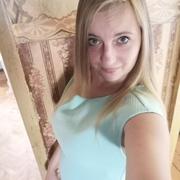 Ксения, 24, г.Асбест