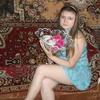 Александра, 32, г.Конаково