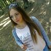 Агрипина, 24, г.Харьков