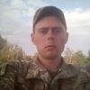 владимир, 23, Світловодськ