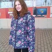 Марина 26 лет (Близнецы) Кострома