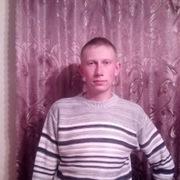 Денис 30 Кемерово
