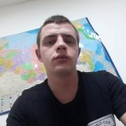 Марк 23 Москва