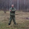 Vladimir, 40, Abaza