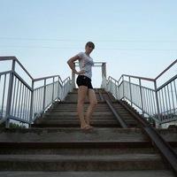 Татьяна, 25 лет, Рыбы, Ремонтное