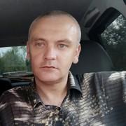Серега 45 Пугачев