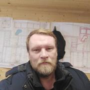 Ян 44 Волоколамск