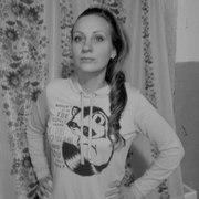 Лариса, 31, г.Чудово