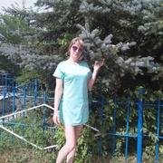 Кристина, 33, г.Кандры