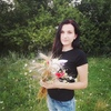 Елизавета, 23, г.Курск