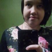 Вероника, 20, г.Новочебоксарск
