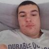 Ben skuqi, 20, г.Ковентри