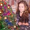 Magdalena, 25, г.Ульяновка