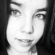 Валентина Куприянова, 21, г.Ижевск