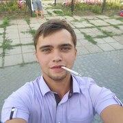 Сергей, 25, г.Чердаклы